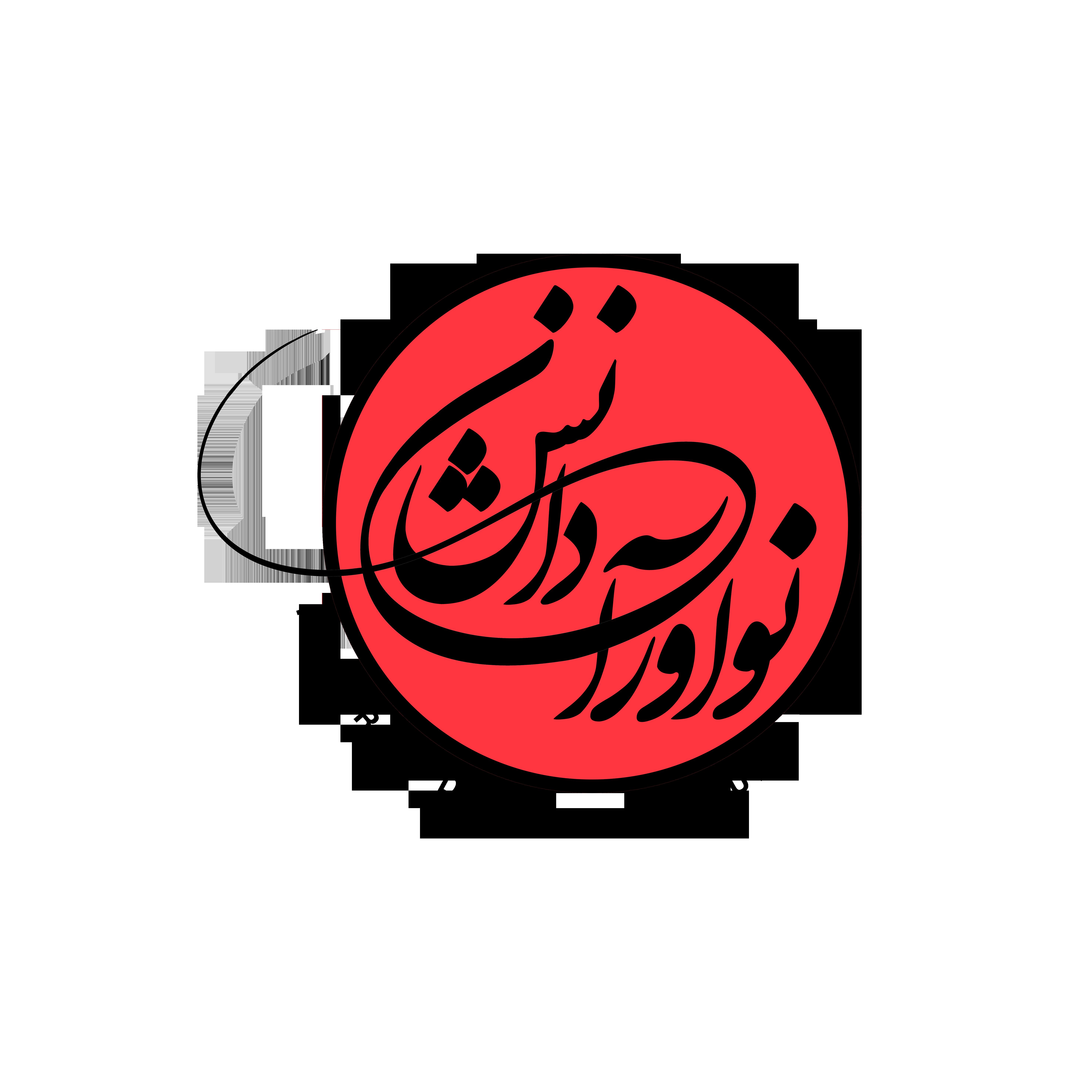 پورتال جامع مهندسی ایران